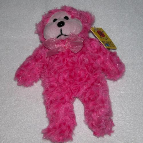 BEANIE KIDS - CUDDLES THE FLUFFY BEAR