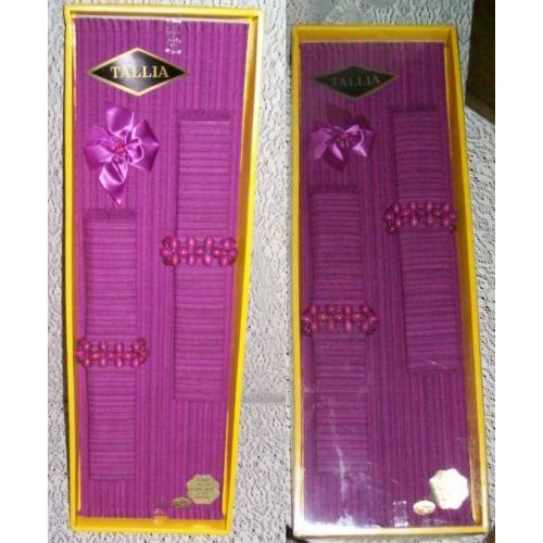Vintage 1970s TALLIA Purple PLACEMATS and NAPKINS and HOLDERS - 6 Pce Set Boxed - Japan - NEW / UNUSED