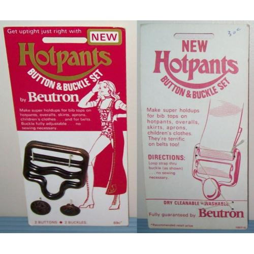 Vintage 1970s BEUTRON Hotpants BUTTON and BUCKLE Set for Bib and Brace - NEW ON CARD