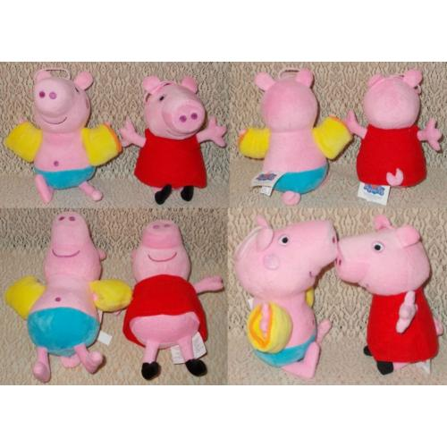 PEPPA PIG and GEORGE PIG with Floaties - Plush Soft Toys - Height 20cm - AS NEW