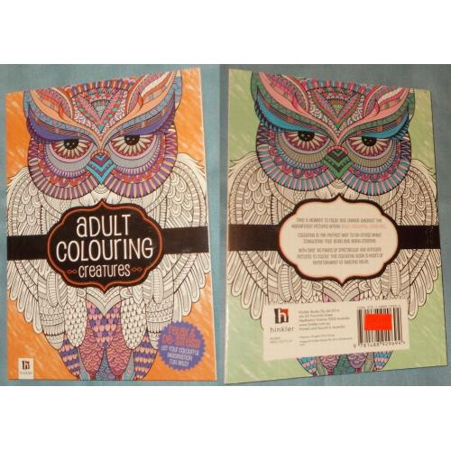 ADULT COLOURING : CREATURES - Paperback Book - NEW