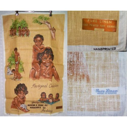 Vintage 1970s PURE LINEN Handprinted TEA TOWEL - Aboriginal Children - NEW / UNUSED